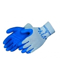 Atlas Fit Blue Latex Dipped Gloves